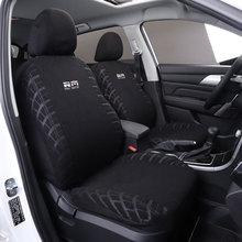 Автокресло Обложка авто чехлы сидений протектор для LADA LARGUS Нива 4×4 Priora Веста xray 2106 2109 2010 2009 2008 2007