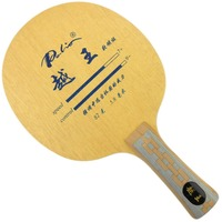 Palio King of Yue (7 Plywood + 4 Soft Carbon) Table Tennis Blade for PingPong Racket