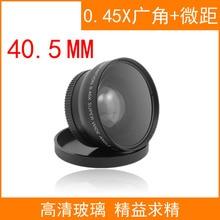 Orsda 40.5mm Wide Angle Macro Lens for J1 J2 J3 J4 V1 V2 V3 with Nikkor 10-30mm f/3.5-5.6 VR & 30-110mm f/3.8-5.6 VR Lens