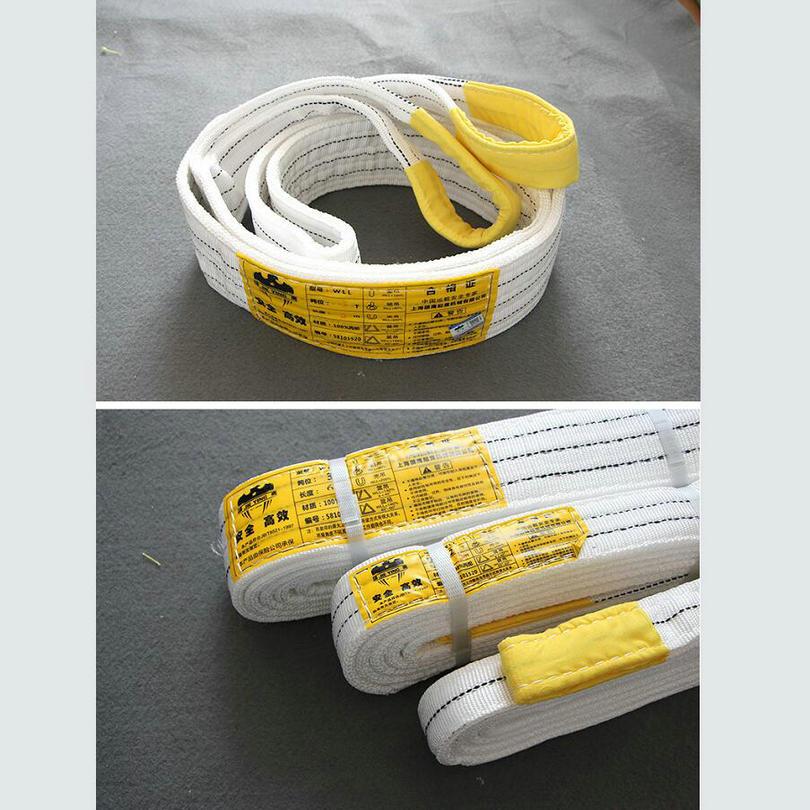 100% Polyester Lifting Flat Webbing Sling Lifting Eye-Eye Belt_0007