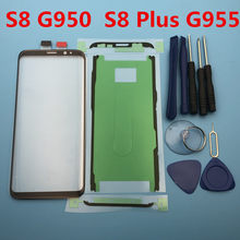 Popular Touch Screen Glass for Samsung Galaxy S8-Buy Cheap