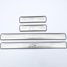 Stainless steel door sill strip for 2013 2014 PEUGEOT 301 Threshold trim car styling welcome pedal Scuff plate guard cover film led door sill for honda accord ii ac ad 1983 1985 door scuff plate entry guard threshold welcome light car accessories
