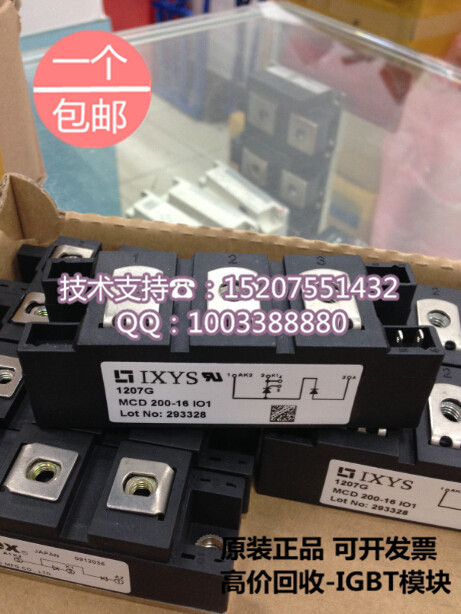 MCD200-16IO1 Germany IXYS IXYS SCR module new original genuine mail rna6919 heavy duty needle roller bearing entity needle bearing without inner ring 6634919 size 110 130 63