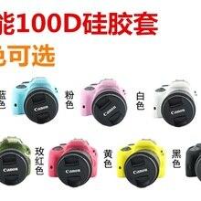 Силиконовая сумка для камеры SLR для Canon 100D, легкий чехол для камеры Canon 100D