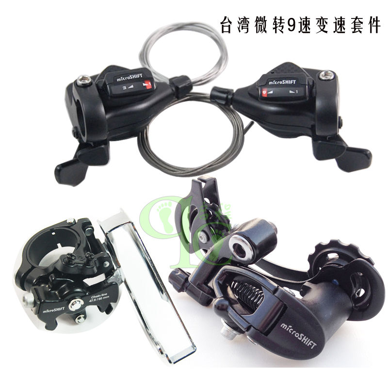 NEW Microshift Group Set 3x9 9 Speed for shimano sram MTB Bike Bicycle groupset microshift centos black double 10 speed group set hidden cables for shimano page 9