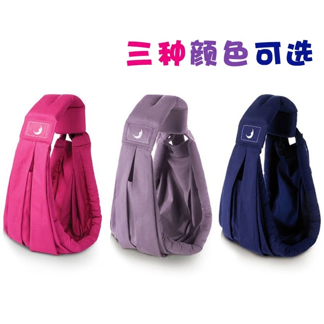 2016 Brand Ergonomic Baby Carrier Stretchy Wrap Baby Backpack Sling Kids Breastfeeding Carrier Cotton Hipseat Mochila Portabebe