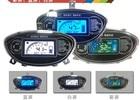 12-110v LCD display ...