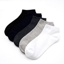 5 pairs/lot Men Socks Cotton Large size39-48 High Quality Casual Breathable Boat Socks Short Men Socks Summer Male Meias Sokken