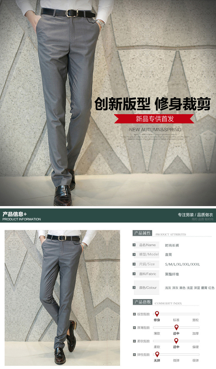 2c71e94805 2017 Autumn Cotton Cloth Office Workwear Gentleman Pure Color Pants Pants  Men Slim Business Pants Groom Wedding Dress Pants