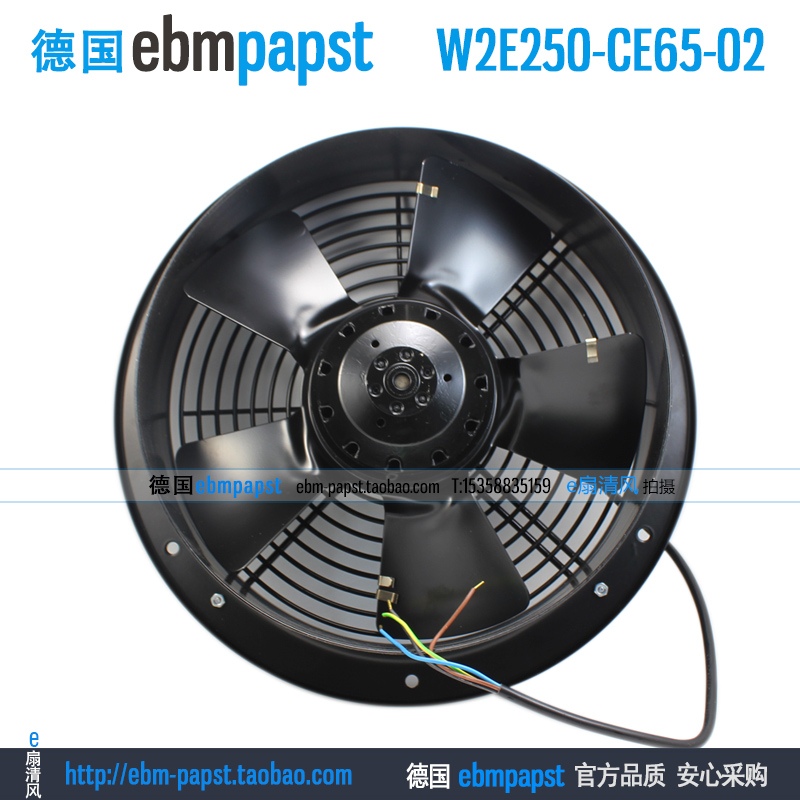 Original new ebm papst W2E250-CE65-02 AC 230V 0.51A 0.74A 115W 165W 250x250mm Outer rotor fan original new ebm papst a2e300 ap02 30 ac 230v 1 1a 1 55a 253w 256 5w 300x300mm outer rotor fan