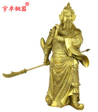 Yu Zhuo bronze copper business gifts crafts decoration Fortuna Wu knife 48 cm high bronze statue of Guan Gong