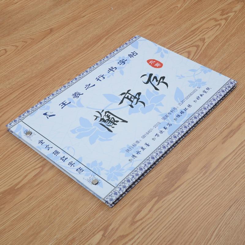 Չինական խոզանակ գեղարվեստական - Գրքեր - Լուսանկար 2