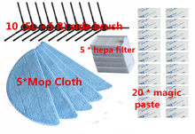 10*side Brush+5*hepa Filter+5*Mop Cloth+20*magic paste for ilife v5s ilife v5 pro ilife x5 V3+ V5 V3 v5pro vacuum cleaner parts(China)