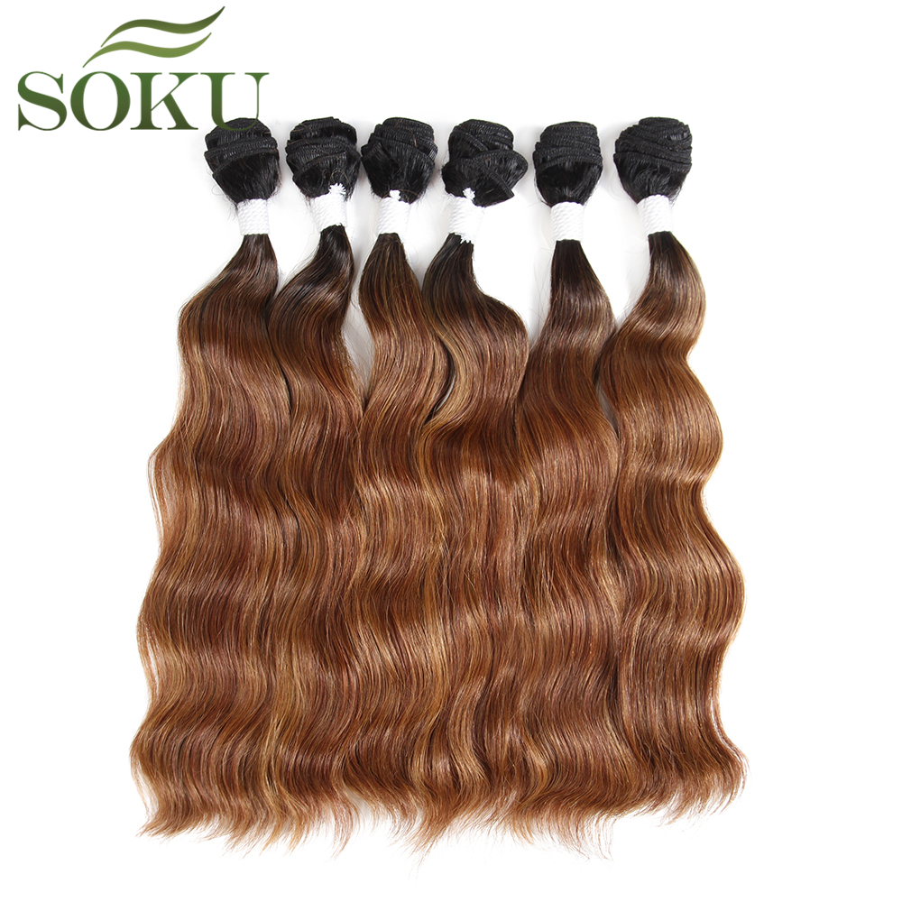 Synthetic Hair Bundles Natural Wave 6Pcs/Pack Heat Resistant Fiber Ombre Brown Sew In Hair Weaves For a Head 14-20 inch SOKU