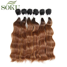 Synthetic Hair Bundles Natural Wave 6Pcs/Pack Heat Resistant Fiber Ombre Brown Sew In Hair Weaves For a Head 14-20 inch SOKU(China)