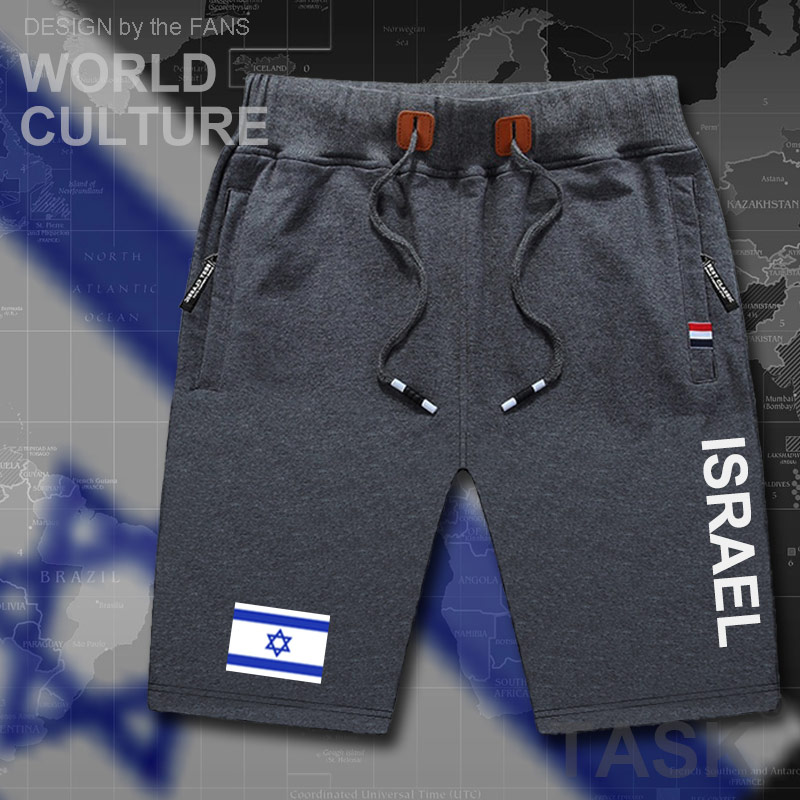 Israel Israeli Mens Shorts Beach New Men's Board Shorts Flag Workout Zipper Pocket Sweat Bodybuilding 2017 Clothing Jewish IL