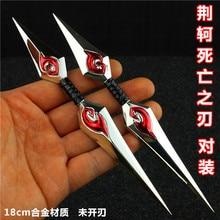 애니메이션 게임 무기 모델, 죽음의 가장자리, 무기 18cm, 장난감 칼, 나이프