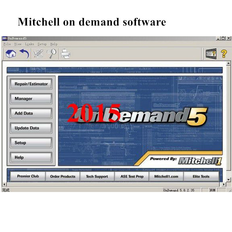 Mitchell On Demand5 2015V Repair & Estimator workshop service and repair manual, diagnostic, wiring diagram, spare parts catalog купить