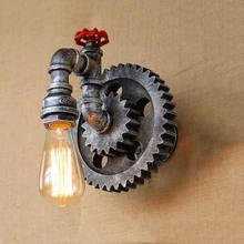 Промышленный винтажный светильник в стиле ретро Лофт железная
