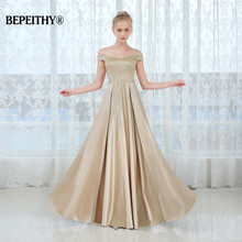 Длинное вечернее платье, винтажное недорогое платье для выпускного бала с открытыми плечами и кристаллами, 2020