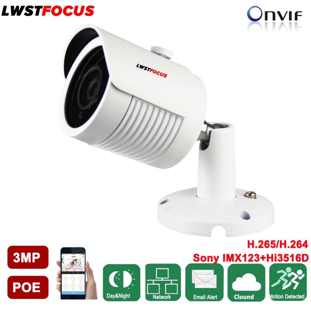 H.265/264 Security IP Camera 3MP Outdoor Cctv P2P Motion Detection Email Alert ONVIF DC 12 V 48 V PoE Hikvison Protocal