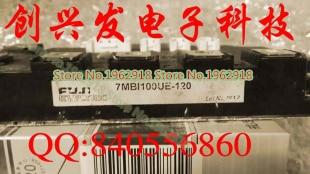7MBI100UE-120