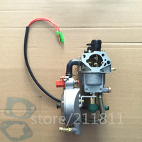 LPG Carburetor For GASOLINE To LPG NG CONVERSION KIT LPG Conversion Kit For Gasoline Generator 5KW