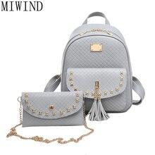 Miwind Новый, 2 предмета женские рюкзак известных брендов плечи Женские дорожные Сумки из искусственной кожи с заклепками школьная сумка Mochila Feminina TLK060