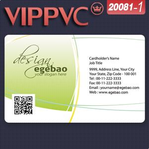 a20081 1 card design template for single side matte face 85 5x54mm