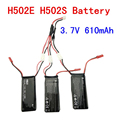 Free shipping Hubsan X4 H502S H502E 7.4V 15C 610mAh Lipo Battery with Three to one cable For H502S H502E rc drone Parts battery