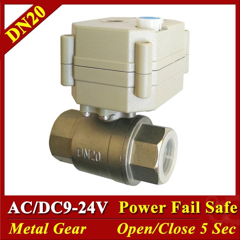 SS304 3 4 Electric Normally Closed Valve With Manual Override SS304 DN20 Metal Gear Normally Open