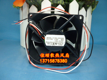Genuine new NMB 80*80*25 12V 0.26A 3110KL-04W-B49 projector fan