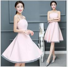 2017 spring and summer new Korean version of the pink sling sleeveless strapless A word in the long paragraph small dress Peng