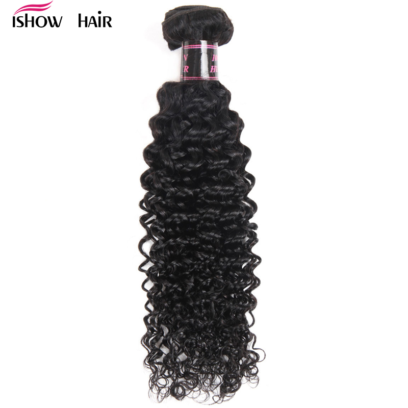 Ishow Hair Malaysian Curly Hair Weave Bundles 100% Human Hair Bundles - Mänskligt hår (svart)
