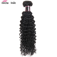 Ishow Hair Malaysian Curly Hair Weave Bundles 100% Human Hair Bundles Naturfärg Non Remy Hair Full Head behöver 3 eller 4 paket