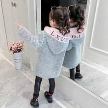 Новая осенне-зимняя куртка для девочек детская одежда модные куртки длинная теплая одежда Детские пальто Верхняя одежда с капюшоном для девочек