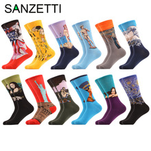 SANZETTI 12 pairs/lot Men's Funny Combed Cotton Dress Novelty Casual Crew Socks Male
