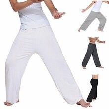 2019 Fashion Hot Men Super Soft Yoga Pilates Pants Loose Casual Harem Solid Color Lounge HD88