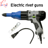 220 В 1 шт. Электрический насос core клепки пистолет UP 48B Электрический клепальные пистолет подходит для алюминиевый сердечник с заклепками