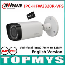 Dahua Vari-focal lens 2.7mm to 12mm IP camera IPC-HFW2320R-VFS 3MP POE CCTV IP camera IR 30M day night vision security IP camera