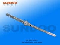 Sdb 시리즈 아날로그 토크 렌치 SDB-6 전문 토크 공구 토크 렌치 range0.6-6 n. m