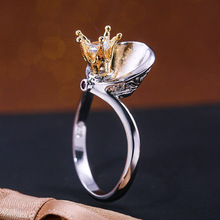 Luxury Bridal Ring Queens Shawl Design Wedding Bands Fashion AAA CZ Two-tone Plated Jewelry Dropshipping