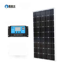 Xinpuguang 100W Solar Panel + 10A Controller Monocrystalline Cell For 12V Battery Power Charger Home Solar Module System Charger boguang 18v 100w monocrystalline silicon cell solar panel module tempered glass aluminum frame for 12v battery power charger
