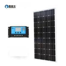 Xinpuguang 100 W Панели солнечные + 10A контроллер монокристаллического ячейки для 12 V зарядное устройство для аккумулятора домой солнечный модуль системное зарядное устройство