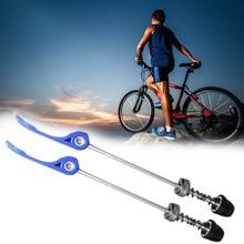 Отпустите Шпажки для велосипедных колес, Шпажки для горного велосипеда, быстросъемный передний задний мост 145/185 мм, Прямая поставка
