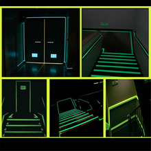 цена на Self-adhesive Luminous Tape Wall Sticker Noctilucan Night Vision Glow In Dark Tapes Warning Safety Security Stage Decoration