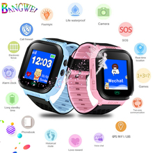 LIGE Children Kids Watches Boy Girls LED Digital Stopwatch Waterproof Wristwatch Childrens watch SOS security call Watch+Box
