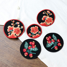 1pc black round flowers embroidered Patches for Clothing sew on Embroidery backpack Clothing Applique Decoration Badge 1pc landscape embroidered patches for clothing sew on tree embroidery parches for backpack clothing applique decoration badge