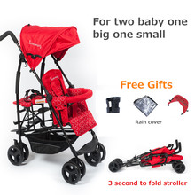Kinderwagon твин двухместный детские коляски большой свет супер легкий складной близнецы детские коляски две детские коляски prame автомобиля