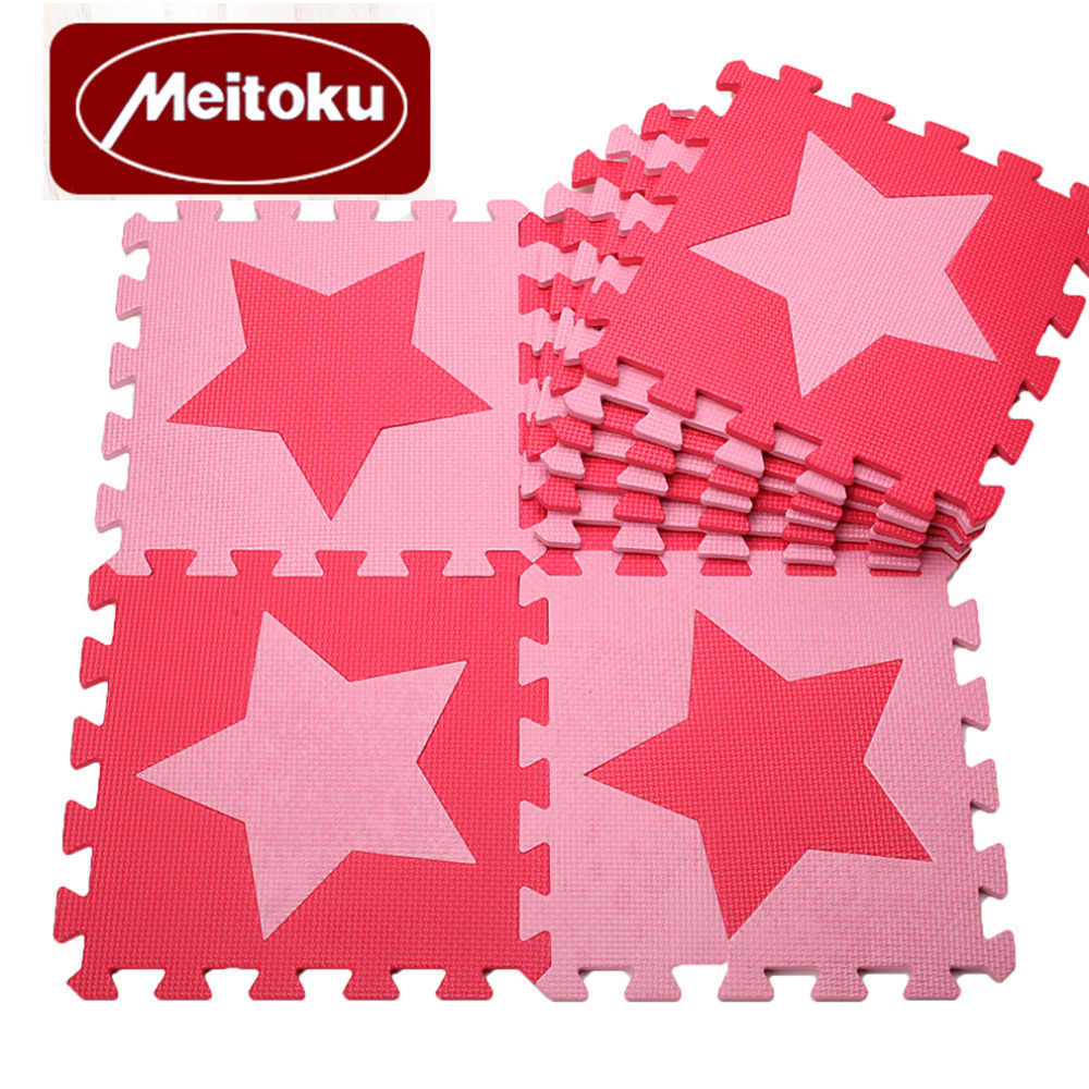 Meitoku Bebek EVA Köpük Bulmaca oyun matı/çocuk Star Halıları Oyuncak halı çocuklar için Birbirine Egzersiz Yer Karoları, her: 32 cm X 32 cm